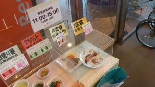 食堂OWLでA定食(煮込みハンバーグ)1