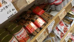 箱舘番屋、紅鮭昆布炊き1