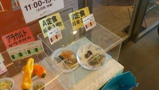 OWLでB定食(かれいの卸しポン酢)3
