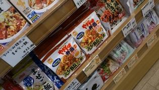 マルちゃんやきそば弁当炒飯の素1
