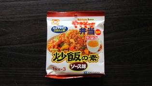 マルちゃんやきそば弁当炒飯の素3