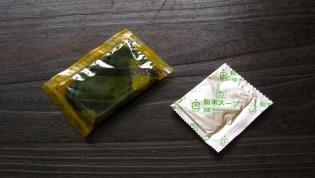 マルちゃんやきそば弁当炒飯の素4