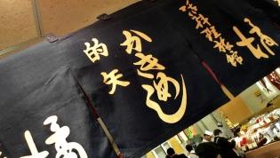 三重県いちおしグルメフェア4