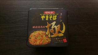 ペヤング、やきそば「極」酢辣湯風味(11月24日(月)発売)2