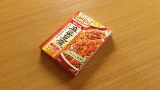 味の素CookDo四川式麻婆豆腐用+横浜中華街京華楼特選花山椒粉1