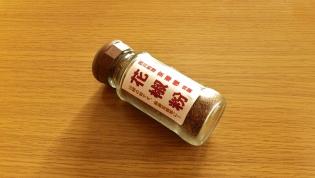 味の素CookDo四川式麻婆豆腐用+横浜中華街京華楼特選花山椒粉3