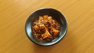 味の素CookDo四川式麻婆豆腐用+横浜中華街京華楼特選花山椒粉4