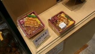 鳥麻、鶏そぼろ弁当2