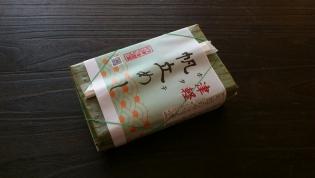 駅弁屋祭津軽帆立めし3