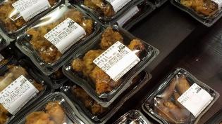 ハマケイ3個で500円若鶏の唐揚7