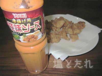 IMG_0376_20150629_怪味ソース