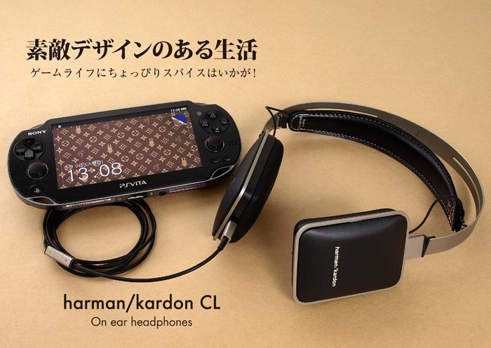 suteki_design_life20150611.jpg