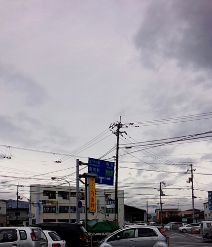 freeohtsu2014121.jpg
