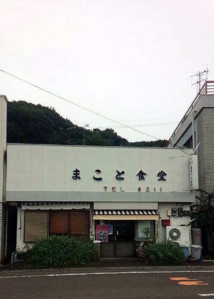 makoto2015065.jpg
