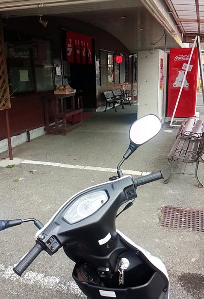 nanako2015031.jpg