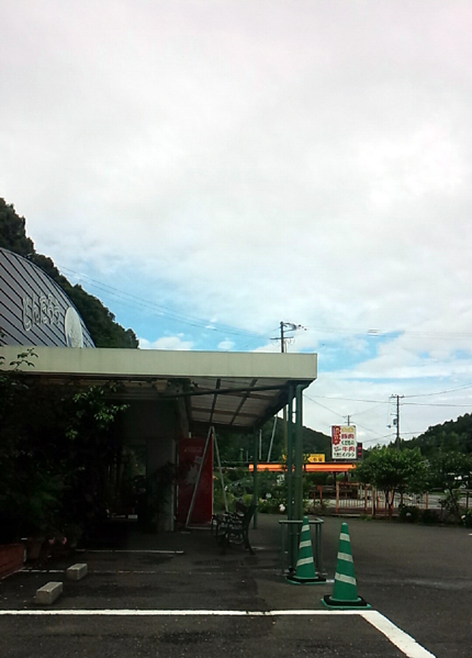 nanako2015064.jpg