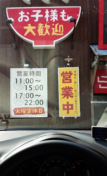 ryokanan2015024.jpg