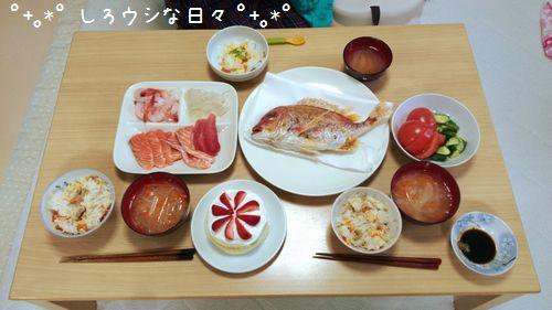 birthday2015_02.jpg