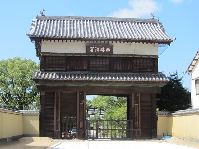 IMG_8179 崇福寺