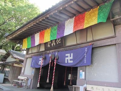 IMG_8180 崇福寺