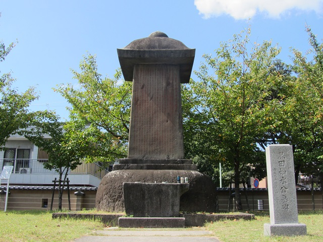 IMG_8192 黒田如水墓碑