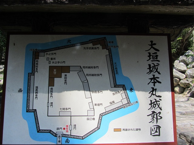 IMG_4741 大垣城