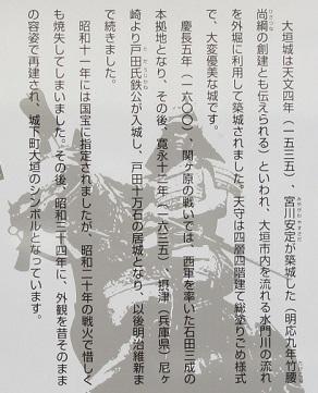 IMG_4757 大垣城
