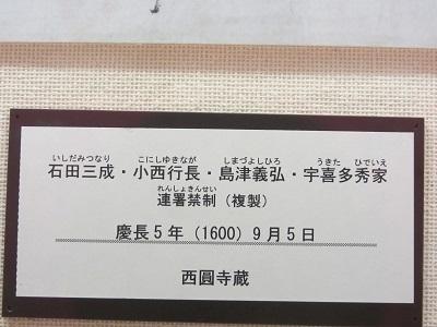 IMG_4780 大垣城