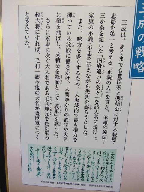 IMG_4791 大垣城