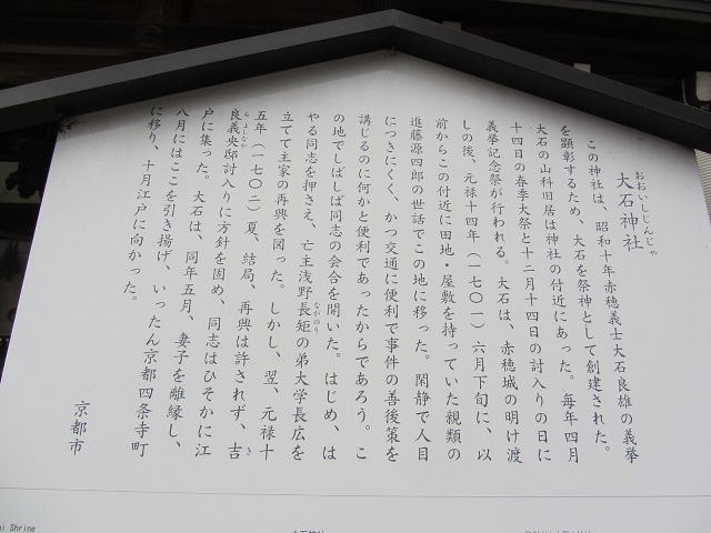 IMG_0115 大石神社