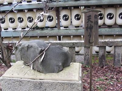 IMG_0123 大石神社