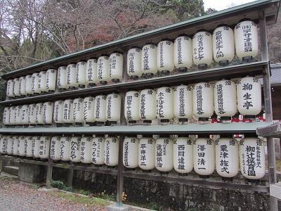 IMG_0127 大石神社