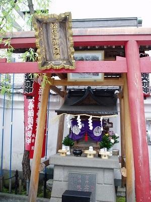 吉良邸6 松坂稲荷大明神B