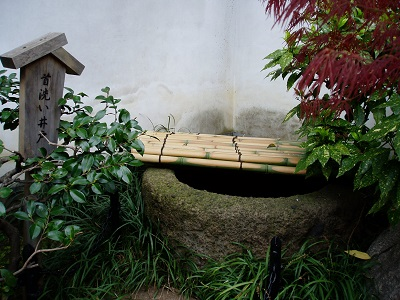 吉良邸10 首洗いの井戸B