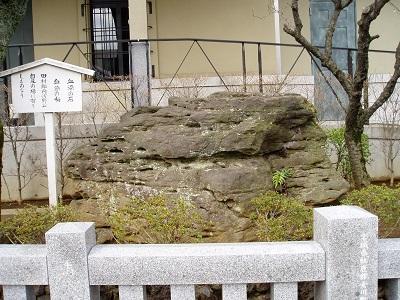 泉岳寺15 血染めの石B