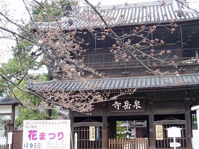 泉岳寺3 山門B
