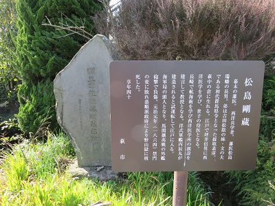 IMG_0908 松島