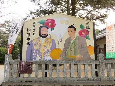 IMG_0833 松陰神社