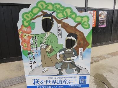 IMG_0836 松陰神社