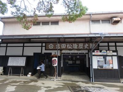 IMG_0838 松陰神社