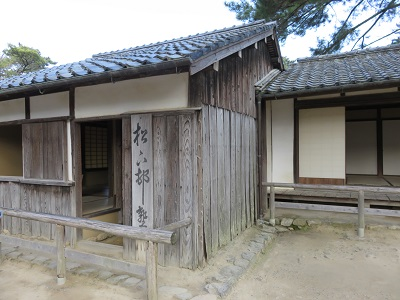 IMG_0848 松下村塾