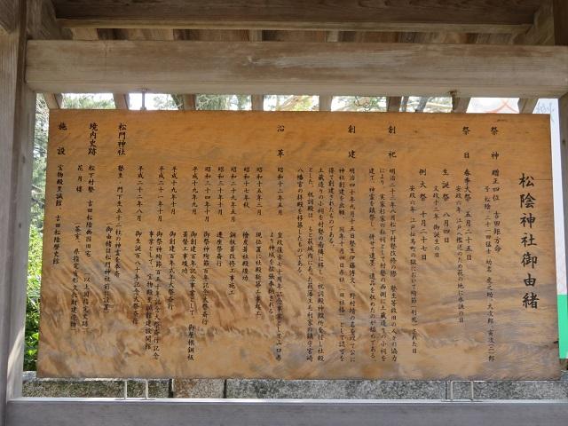 IMG_0882 松陰神社