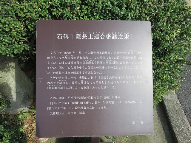 IMG_0900 松陰神社