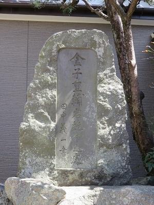 IMG_0562 岩倉
