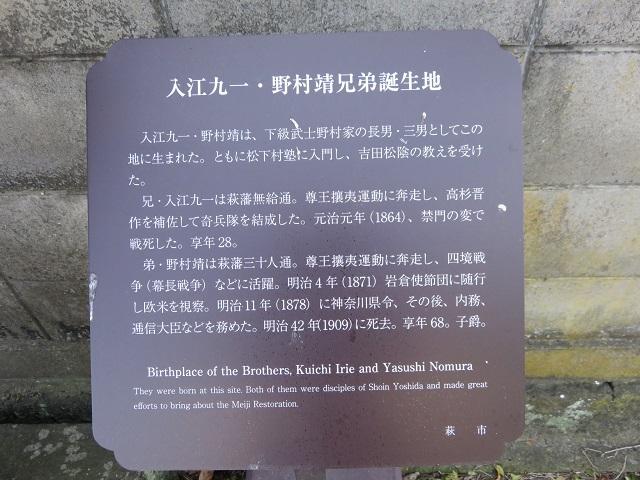 IMG_1096 長寿寺