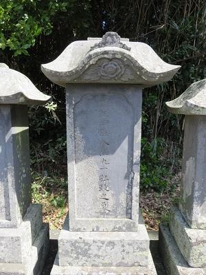 IMG_0581 長寿寺