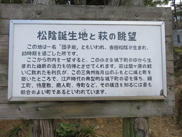 IMG_0958 吉田