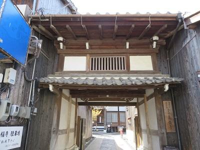 IMG_0608 泉福寺