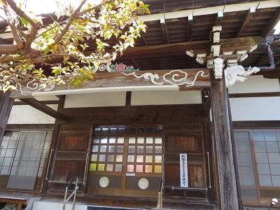 IMG_0610 泉福寺