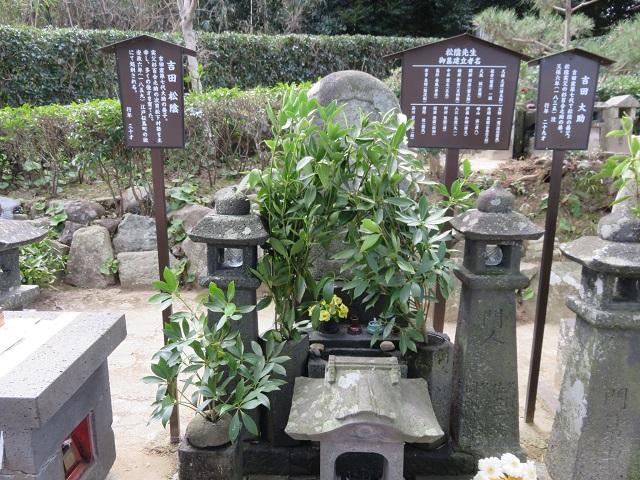 IMG_1025 吉田松陰の墓